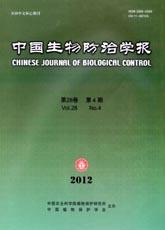 锐意医学网-中国生物防治学报